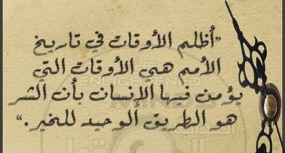 أحمد-مراد_2344